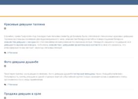 sdnemrozdenija.ru
