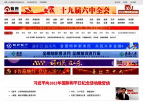 sdnews.com.cn