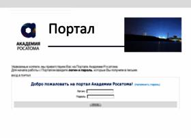 sdo.rosatom-academy.ru