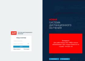 Sdo.rzd.ru