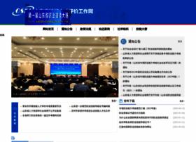 sdosta.org.cn