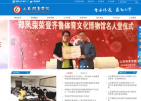sdpei.edu.cn