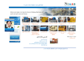 sds-group.co.in