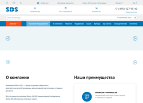 sds-group.ru