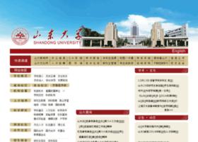 sdu6.edu.cn
