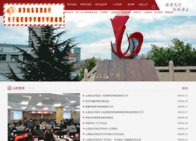 sdupsl.edu.cn