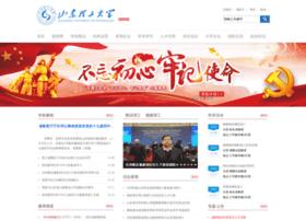 sdut.edu.cn