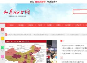 sdwomen.org.cn