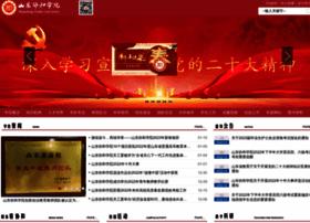 sdxiehe.edu.cn