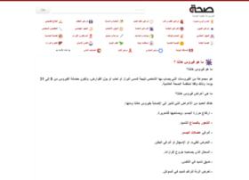 se77ah.com