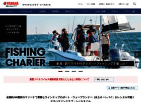 sea-style.yamaha-motor.co.jp