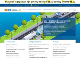 sea.com.ua