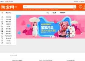 sea.taobao.com.sg