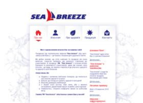 seabreeze.ua