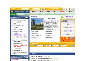 seaedu.com