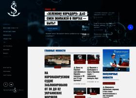 seafarersjournal.com