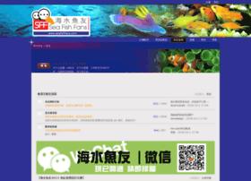 seafishfans.com