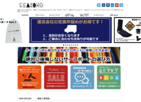 seakong.com