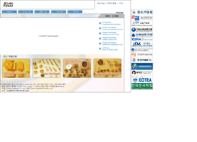sealtechkorea.co.kr