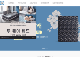 sealy.co.kr