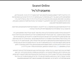 seanetonline.org