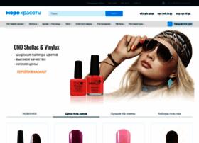 seaofbeauty.com.ua