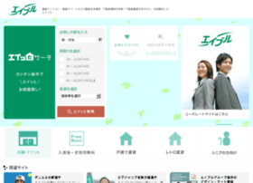 search.able.co.jp