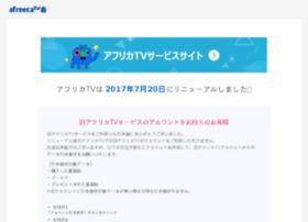 search.afreecatv.jp