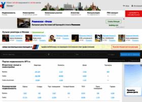 search.afy.ru
