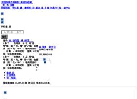 search.bidcenter.com.cn