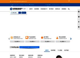 search.ccb.com