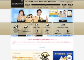 search.century21.jp