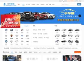 search.cn2che.com