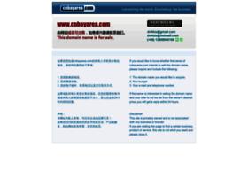 search.cnbayarea.com