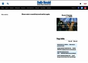 search.dailyherald.com