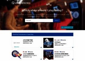 search.dartslive.jp