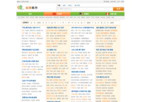 search.eachnet.com