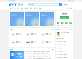 search.eastsea.com.cn