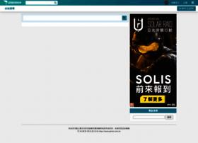 search.gamer.com.tw