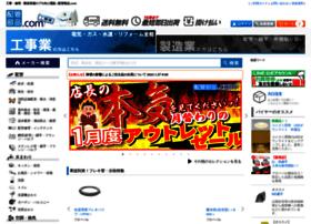 search.haikanbuhin.com