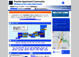 search.ipos-land.jp