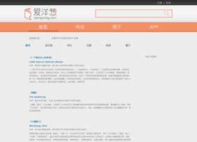 search.iyangcong.com