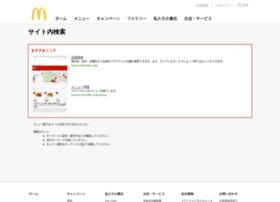 search.mcdonalds.co.jp