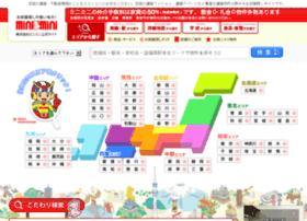 search.minimini.jp