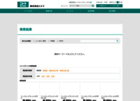 search.nitori-net.jp