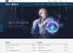 search.plaync.com.tw