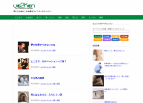 search.saikai.info