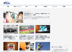 search.searchina.ne.jp