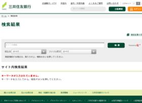 search.smbc.co.jp