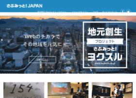 search.submit.ne.jp